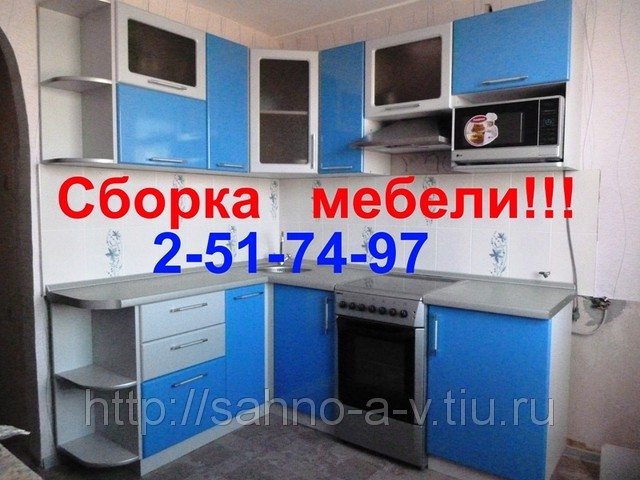 Сборка мебели в чехове вакансии