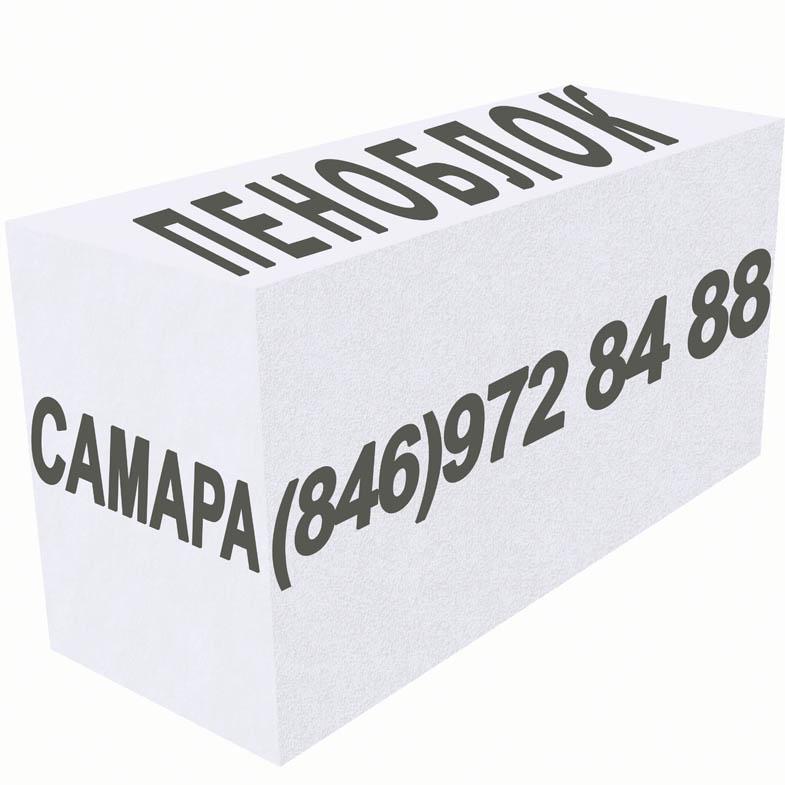 Пеноблок стеновой строительный.  Размер пеноблока 600х300х200.