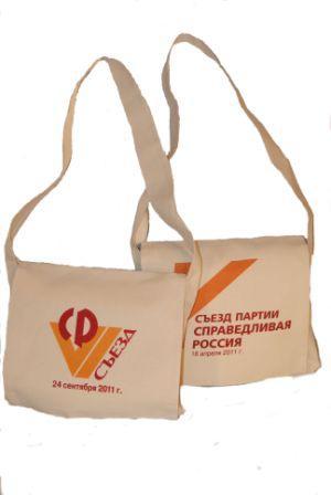 Сумки тканевые рекламные шьем, эко-сумки, промо-сумки, рюкзаки и мешки и.