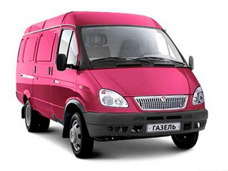 Продажа подержанных автомобилей ГАЗ (ГАЗ), от автосалонов и частных лиц.