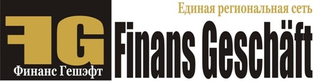 Микрофинансовая франшиза.Успешный бизнес в сфере кредитования без ежемесячных пл