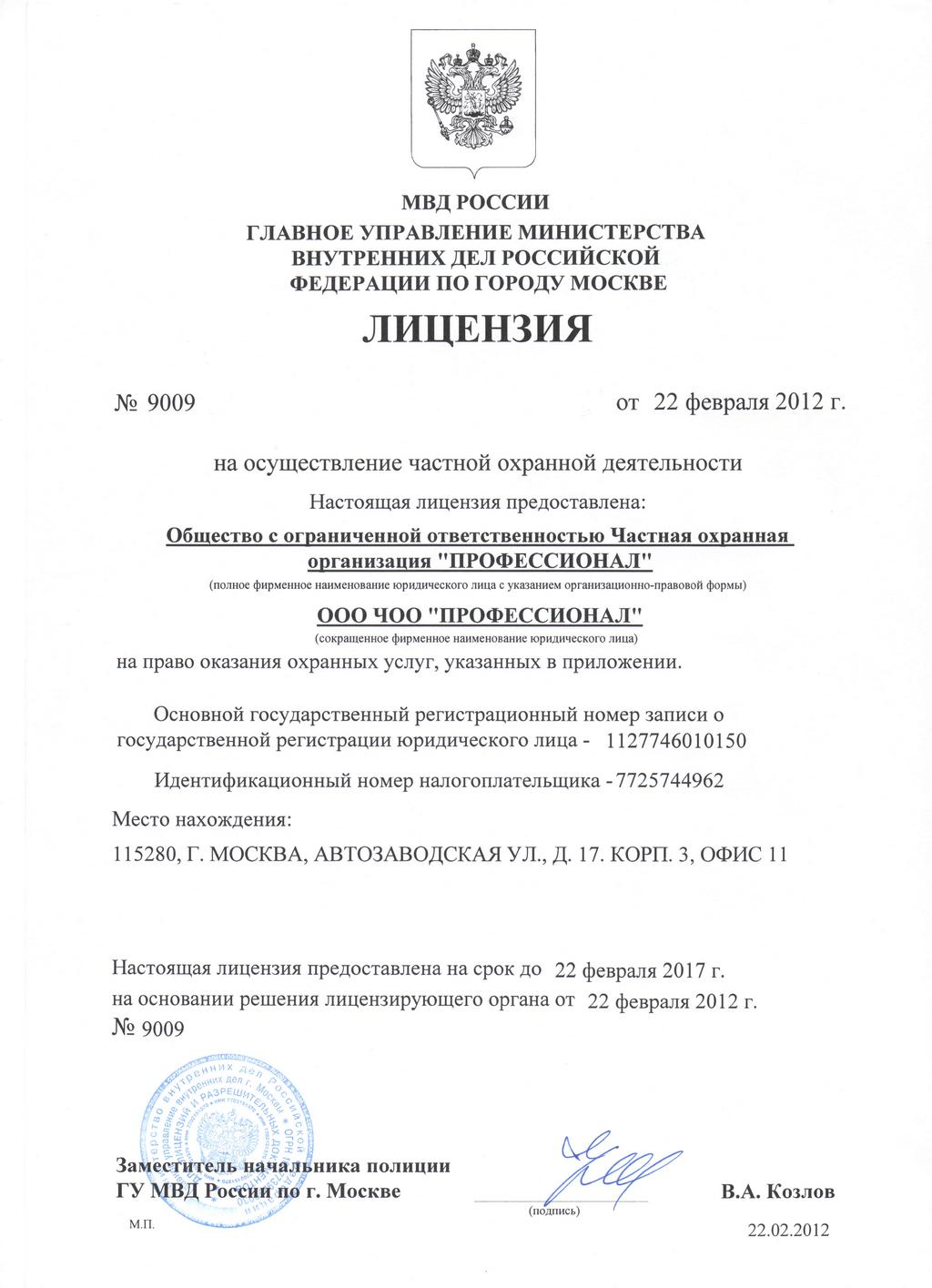 Graphic  скачать бесплатно на русском языке  freeSOFT