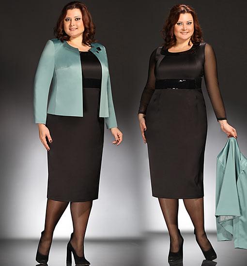 Женская одежда платья интернет магазин