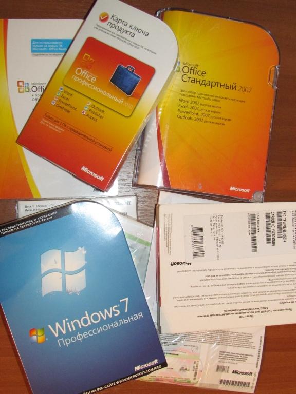 Продам лицензионный софт новый или бу!