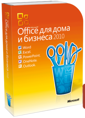 Продам Office 2010 Home and Business BOX