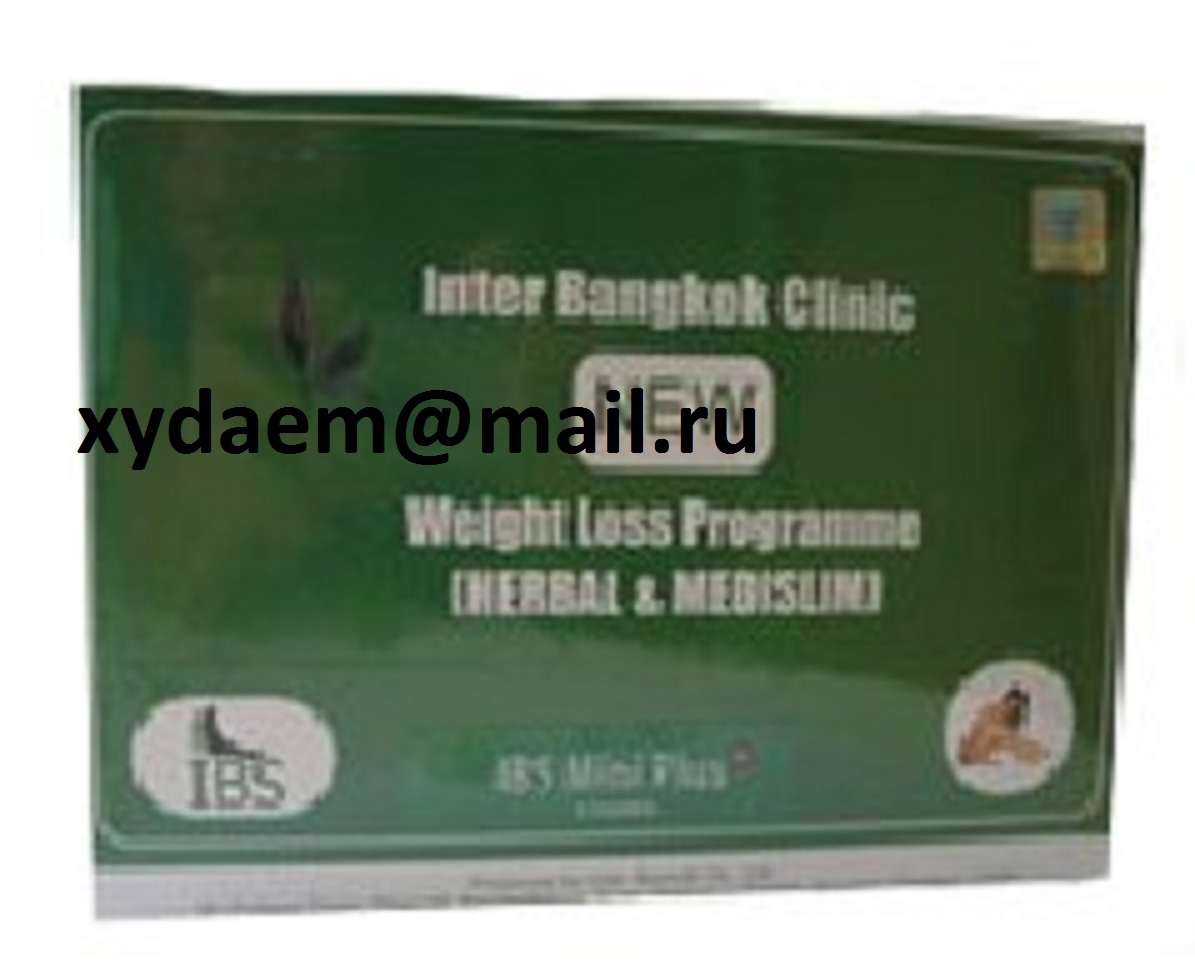 Доставка тайских таблеток для похудения