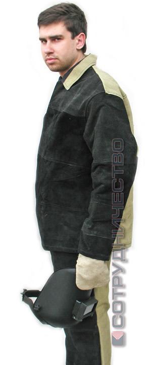Костюм брезентовый комбинированный, костюм сварщика.