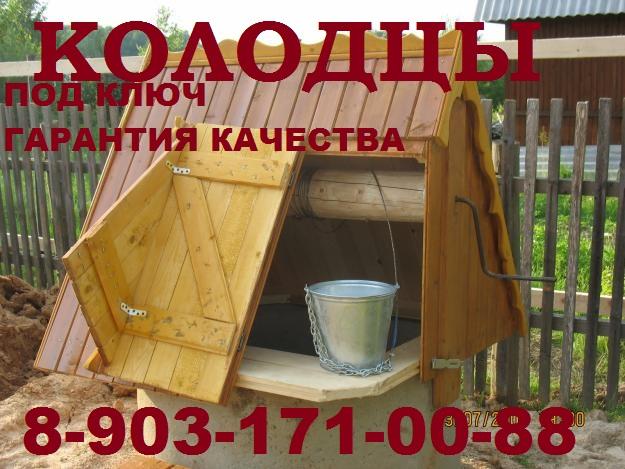 вакансии юго восток сборщик мебели