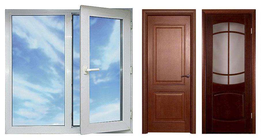 двери и окна металлические на заказ