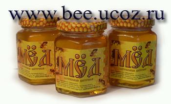 Продаю мёд. Мёд цветочный.