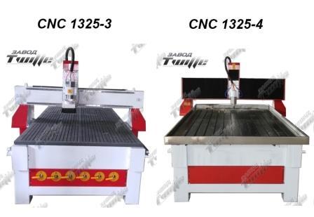 Фрезерные станки с ЧПУ для деревообработки CNC-1325