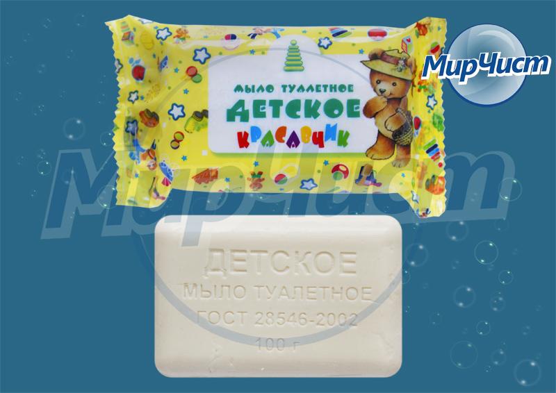 Мыло детское 100 грамм в обертке штампованное «Красавчик» 7,70 руб