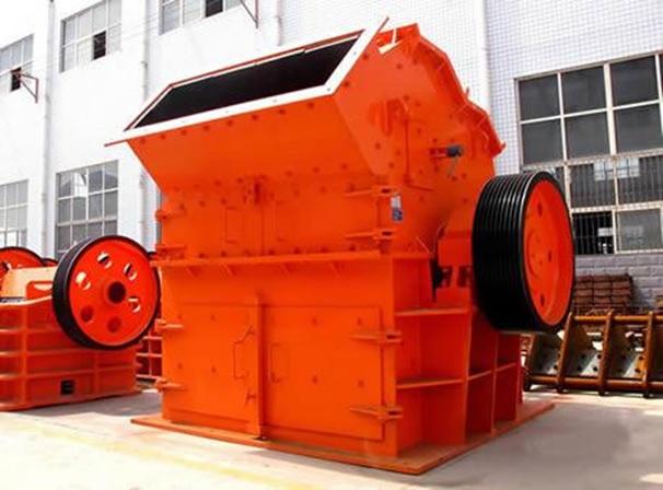 Роторная дробилка тонкого измельчения FTM Год выпуска: 2015