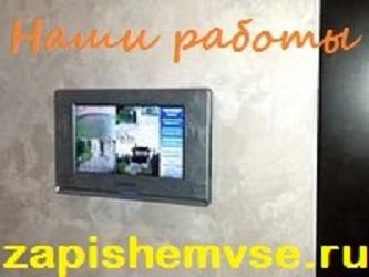 Установка и монтажбез посредников- видеонаблюдения,видеодомофонов, СКУД