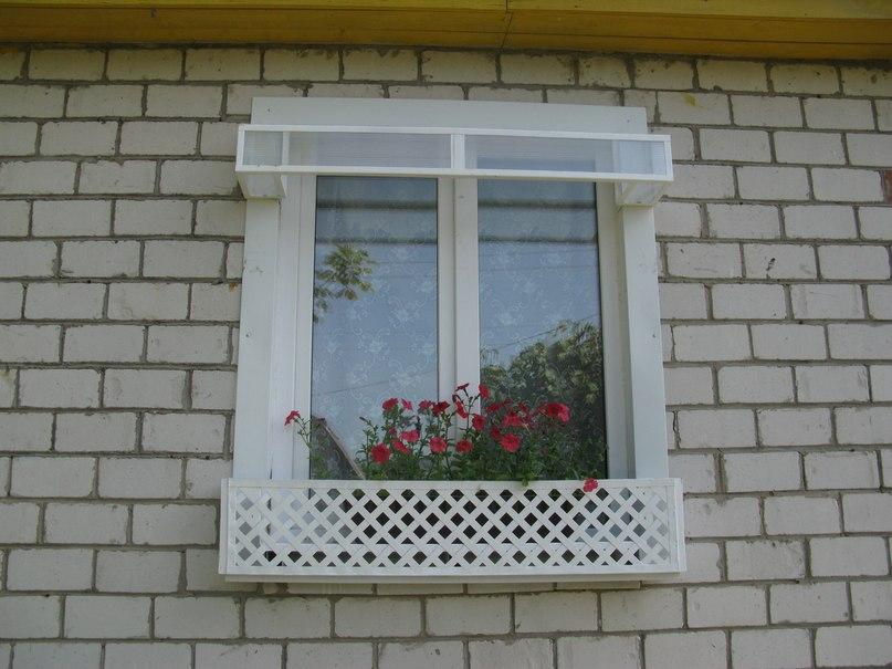 Балкончик на окно своими руками 67