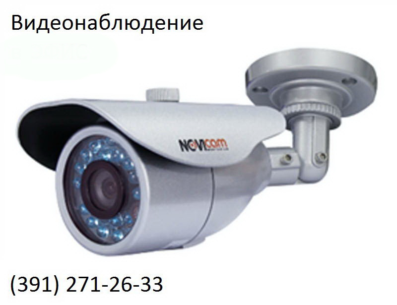 Услуги монтажа видеонаблюдения