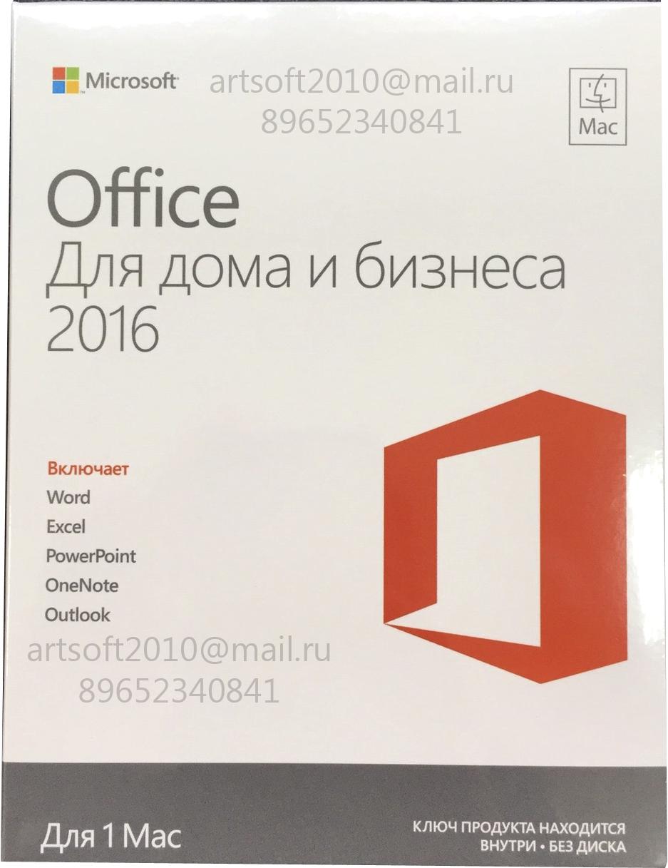 Куплю лицензионные комплекты Windows, Office, Server  новые и БУ