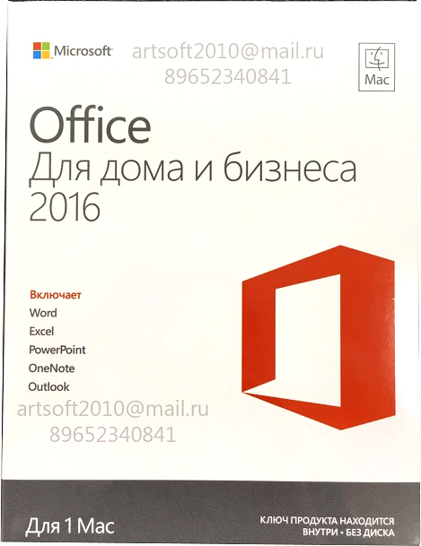 Куплю Windows XP - 10,  Office 2007 - 2016,  Server 2008 - 2012.