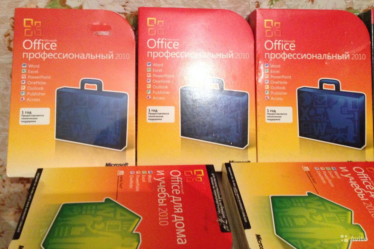 Куплю Софт Windows Office Adobe Corel Лучшая Цена