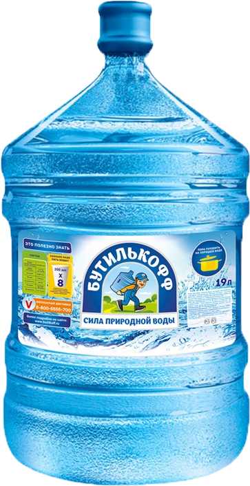 Бесплатная бутылка воды 19л + доставка