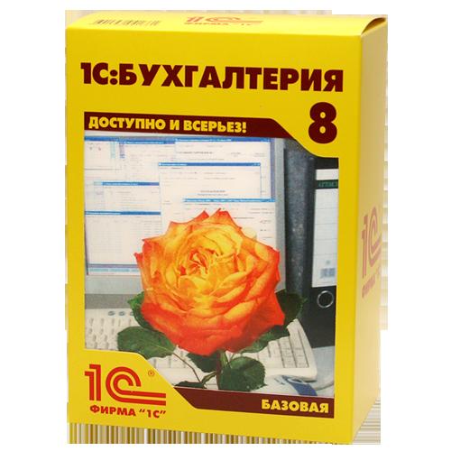 Продажа и настройка программ 1С сертифицированные специалисты ПрофЭксперт