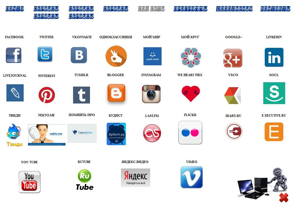 Инфобизнес 1.0 PRO версия