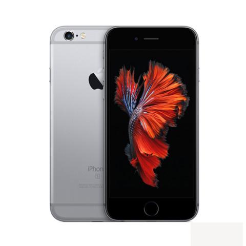 продам iPhone 6S+подарок
