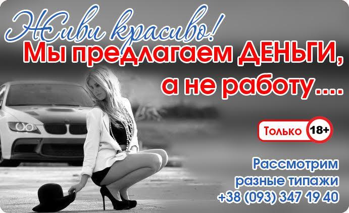 intim-uslugi-trebuetsya