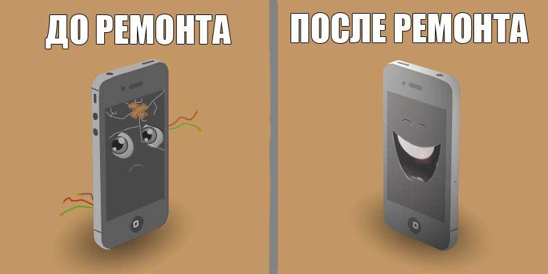 Ремонт смартфонов Samsung ASUS Lenovo Nokia HTC