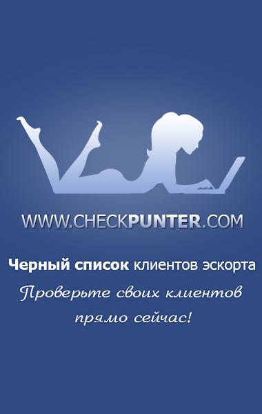 cherniy-spisok-prostitutok