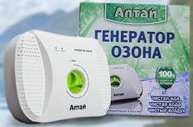 Озонатор - ионизатор