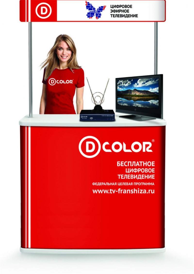 Франшиза по продаже цифровых приставок
