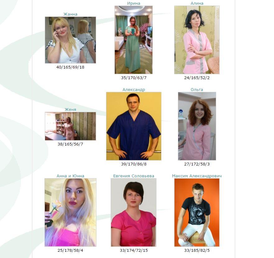 Сайт массажистов, поиск массажиста. Анкеты, резюме, вакансии, работа массажистам