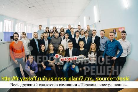 Купите франшизу по услугам грузчиков и зарабатывайте 150 000 рублей в месяц