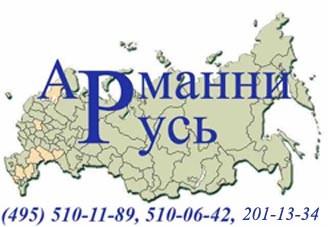 Самоходные штабелеры Armanni, VENI, BT, Pramac Lifter, Noblelift. Tisel, Otto K