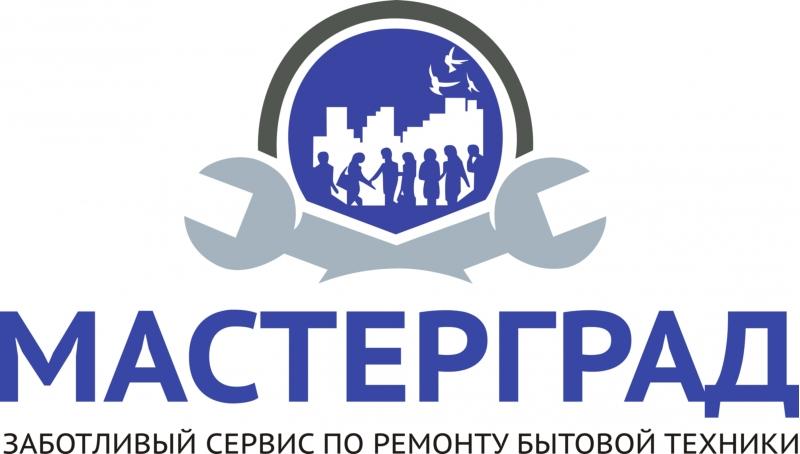 Мастерград-ремонт бытовой техники