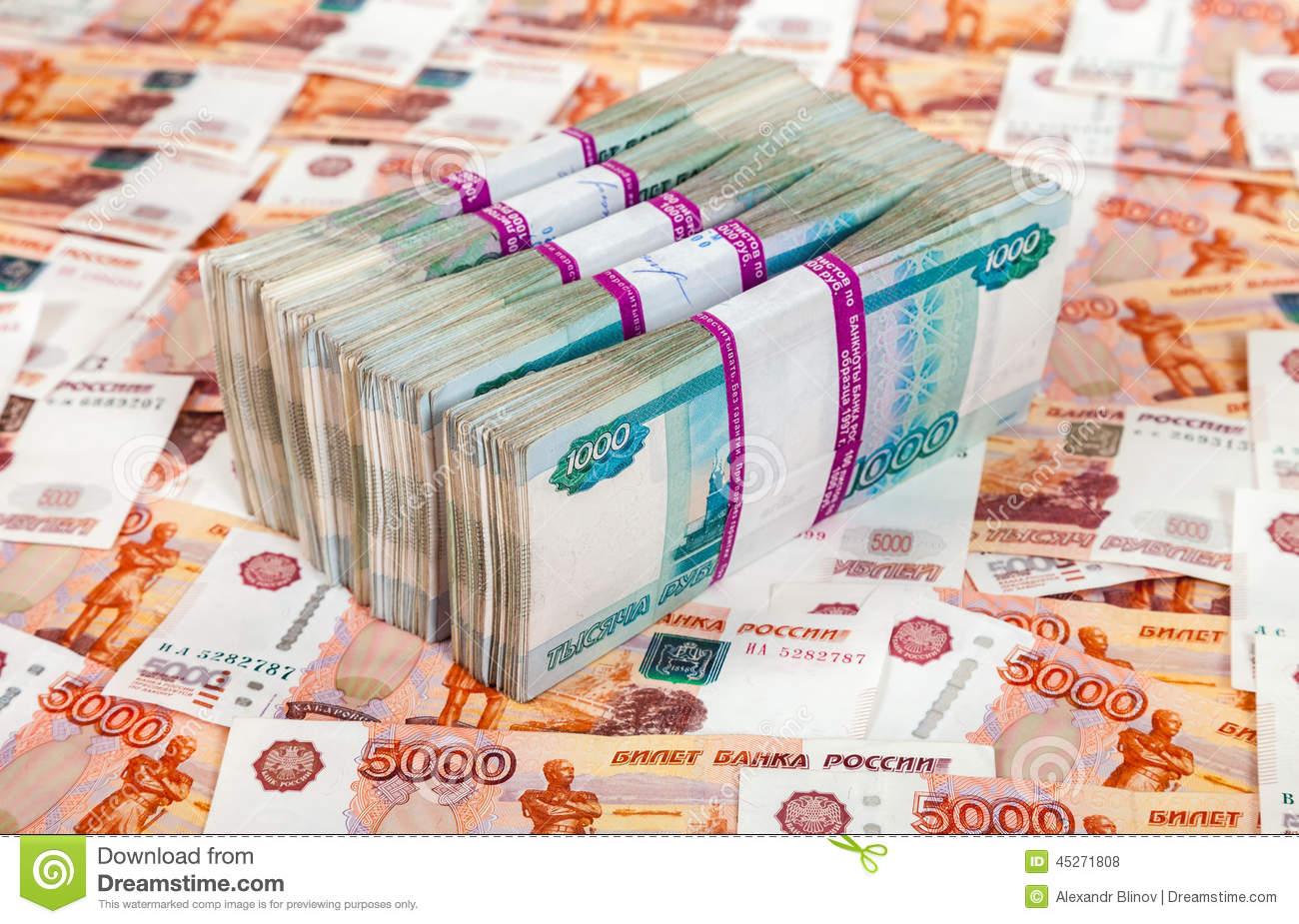 Обои для рабочего стола рубли пачки