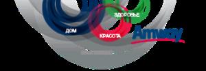 Продукция Amway, Амвэй - оптом и в розницу с доставкой по Крыму
