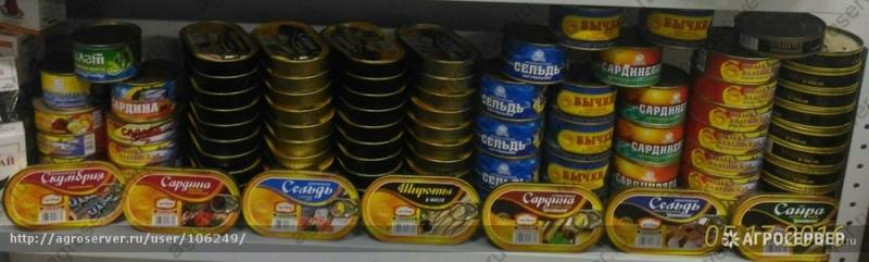 продаем консервы