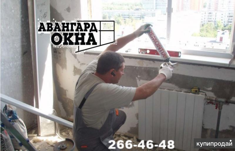 Пластиковые окна от эконом до элит класса от кампании Авангард-окна-Уфа