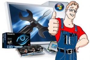 Качественный ремонт компьютерной техники