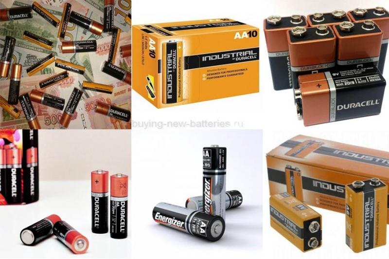 Куплю новые батарейки Duracell, Energizer, Duracell Industrial, GP, SONY, Panaso