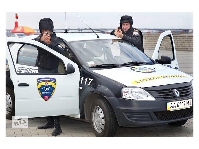 охранные услуги ВЕНБЕСТ