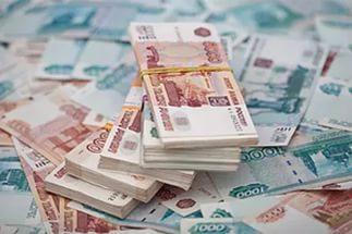 Деньги по всем регионам России,кредит ,займ ,ссуда.