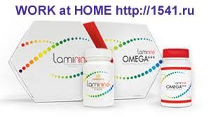 Ламинин Laminine купить от  29, work home EIS