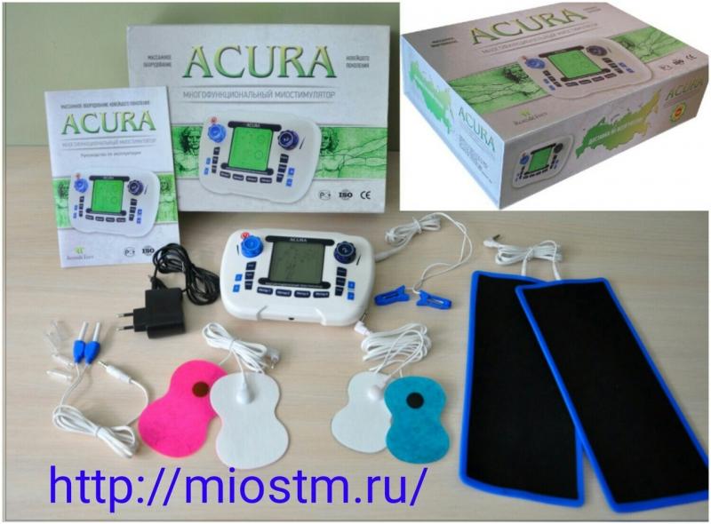 1Миостимулятор для домашнего использования