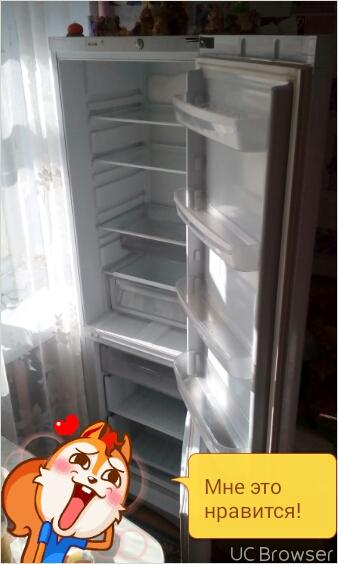 продажа холодильника indeziT