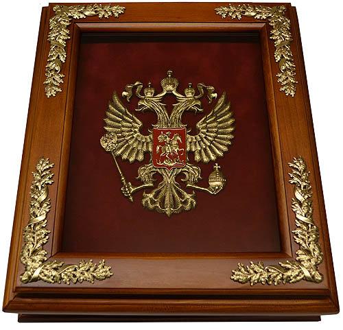 Ключницы большие. Широкий ассортимент, доступные цены. Доставка по городу Москва и области.