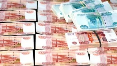 Кредиты по всем региона России без предоплаты.