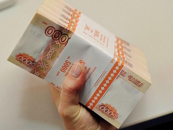 Дам деньги в Томске.